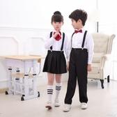 演出服 兒童禮服學生主持人花童學校演出服裝白襯衫黑色西褲鋼琴表演套裝【】新年禮物