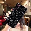 [J9210 軟殼] SONY Xperia 5 J8210 手機殼 保護套 外殼 數學公式