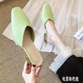 包頭半拖鞋女外穿潮2020夏季新款粗跟穆勒鞋高跟涼拖氣質 LF3815【宅男時代城】