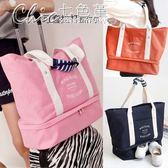 旅行袋 出差旅游收納折疊袋子韓國便攜單肩手提旅行帆布包可套拉桿行李箱「Chic七色堇」