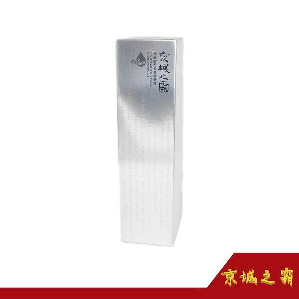 【RH shop】牛爾-京城之霜-濃縮酵母青春精華露 150ml