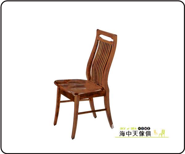 {{ 海中天休閒傢俱廣場 }} C-9 摩登時尚 餐廳系列 7296-10 柚木色餐椅(T2103)