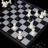 國際象棋友邦兒童學生帶磁性黑白便攜折疊棋盤套裝初學者入門棋子梗豆物語