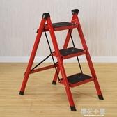 家用摺疊梯凳二三四五步加厚鐵管踏板室內人字梯三步梯小梯子QM『櫻花小屋』