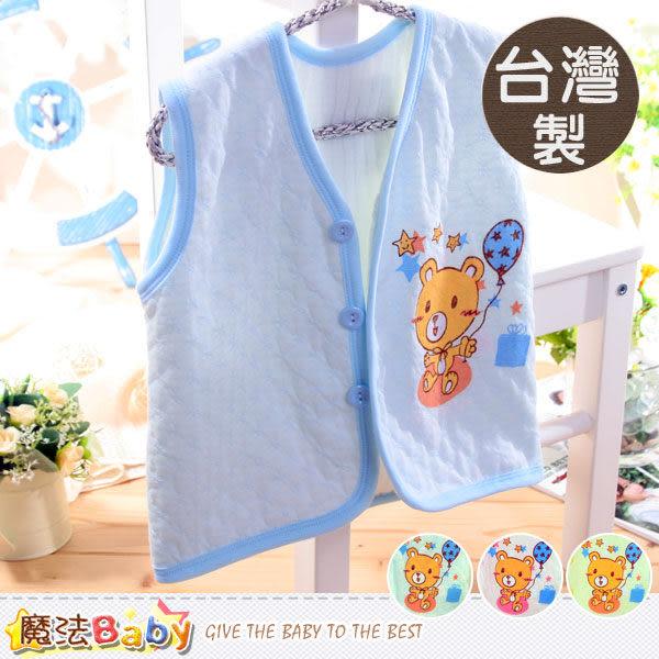 零碼特價出清刷毛背心外套 台灣製造嬰幼兒背心外套(藍.粉.黃) 魔法Baby