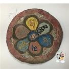 瑪尼石 直徑約11公分【十方佛教文物】