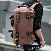 全館83折 雙肩包男韓版戶外旅行背包帆布男士背包大容量圓桶包學生雙肩背包