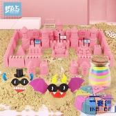 5斤兒童太空玩具沙套裝安全無毒橡皮彩泥彩沙子【英賽德3C數碼館】