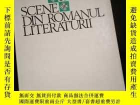 二手書博民逛書店SCENE罕見DIN ROMANUL LITERATURII( 英文)Y16149