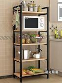 家用廚房置物架落地多層儲物架微波爐架烤箱架鍋架收納架調料架子 XW