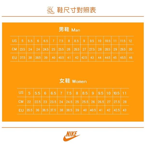 NIKE 男 慢跑鞋 ZOOM WINFLO 8 輕量 舒適 避震-CW3419006