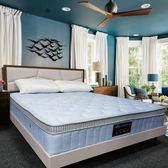 【Albert 艾柏】艾柏 正三線4D透氣天絲3.5尺單人乳膠獨立筒床墊(3.5x6.2尺)