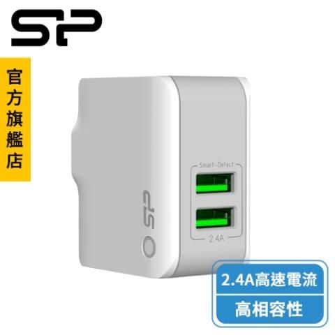 SP 2.4A 雙USB孔 WC102PG 充電器 全球適用 多國轉接 智能充電 全電壓 高相容 四大防護 一年保 廣穎
