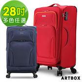 【ARTBOX】都會尚旅 28吋超輕量商務行李箱 (多色任選)