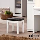 【UHO】GC-歐提實木化妝椅/胡桃、雪白/免運送費用