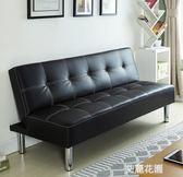 可折疊沙發床1.8雙人兩用實木皮客廳沙發1.5多功能小戶型懶人沙發QM『艾麗花園』