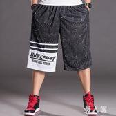 中大尺碼男裝 男士休閑中褲 寬鬆加肥加大籃球短褲子sd398『男人範』