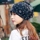 帽子女春秋新品棉包頭帽薄韓版孕婦堆堆帽休閒圍脖頭巾睡帽月子帽