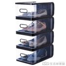 加厚塑料透明抽屜式鞋盒整理箱宿舍神器鞋櫃家用鞋子收納盒NMS【樂事館新品】