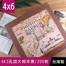 【促銷】珠友 PH-06272-6 6K3孔加大相本/相簿/相冊黑4*6/200枚-地圖