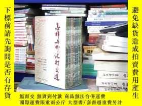 二手書博民逛書店《怎樣與外匯打交道》系列叢書罕見(一盒,7冊全)Y272492