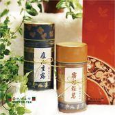 【振信茶業】輕茗重露茶葉禮盒2盒(每盒2罐,每罐150g)(免運)