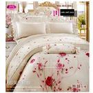 『舞韻玫瑰』(6*6.2尺)四件套/粉*╮☆【兩用被+床包】60支高觸感絲光棉/加大