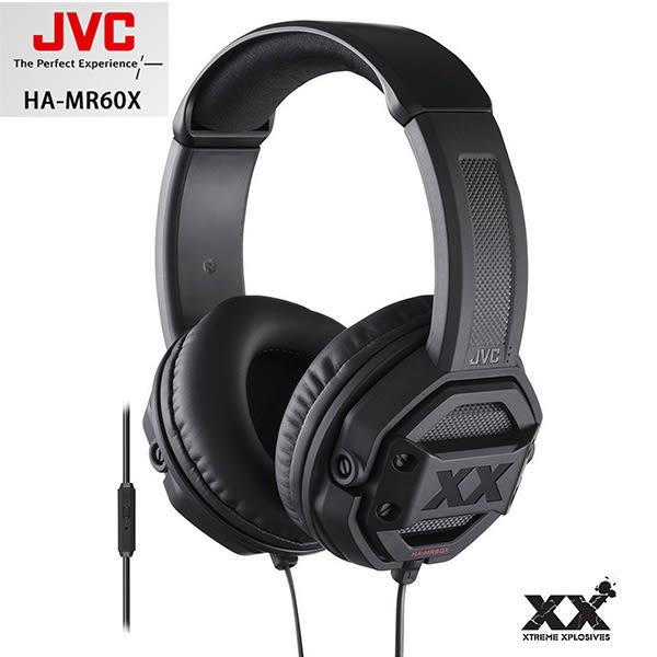 JVC HA-MR60X (附收納袋) XX重低音系列耳罩式耳機(智慧單鍵/麥克風)公司貨保固一年