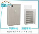 《固的家具GOOD》218-02-AKM (塑鋼家具)2.1尺雪松鞋櫃