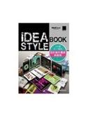 (二手書)IDEA STYLE BOOK:100種不一樣的設計創作靈感與風格
