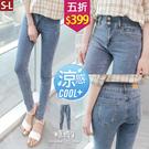 【五折價$399】糖罐子雙釦造型褲頭刷色...