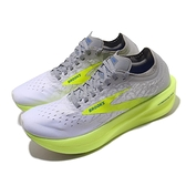 Brooks 競速碳纖維板跑鞋 Hyperion Elite 2 太陽神系列 男鞋 灰 黃【ACS】 1000371D111