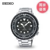 SEIKO精工 太陽能潛水男錶(V157-0CX0D) SNE497P1