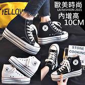 克妹Ke-Mei【AT68958】歐洲站 心機厚底10CM撞色內增高帆布鞋