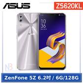 ASUS ZenFone 5Z ZS620KL 【送空壓殼+鋼化貼+氣囊支架】 6.2吋 八核 手機 (6G/128G)