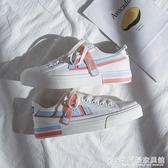 網紅小白鞋2020新款夏季帆布鞋女ulzzang學生百搭ins潮鞋洋氣板鞋『歐尼曼家具館』