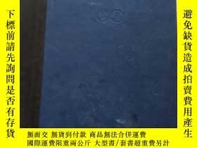 二手書博民逛書店The罕見Wrong Side of Goodbye(精裝,缺護封)Y25376 Michael Connel