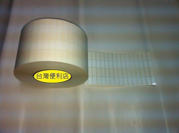 珠光貼紙 (22X9mm) 姓名貼(適用:TSC TTP-244/TTP-345/TTP-247)