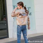 雨衣便攜式韓版時尚成人戶外騎行防水透明雨衣成人徒步戶外艾美時尚衣櫥