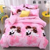床包/被套 床上用品 三件套1.2m床1.8米