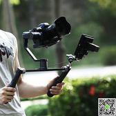 單反手持穩定器三軸防抖攝影攝像微單相機手機跟焦云GH4 GH5 MKS小宅女