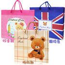 (加價購)熊熊英倫紙袋(大)(三款擇一,無貨就隨機出貨)