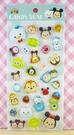 【震撼精品百貨】迪士尼Q版_tsum tsum~立體貼紙-綜合人物