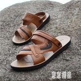 夏款男士涼鞋潮防滑拖鞋爸爸涼鞋一字拖兩穿涼鞋男休閒沙灘鞋男鞋 GD735【東京潮流】