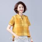 短袖T恤設計感小眾夏裝2020新款格子襯衫韓版寬松V領襯衣上衣女 傑克型男