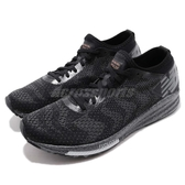 New Balance 慢跑鞋 Fuelcell Impulse 輕量提速跑鞋 黑 灰 運動鞋 雙層提花網布 男鞋【PUMP306】 MFCIMX2E