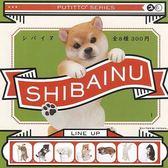 全套8款【日本正版】柴犬 杯緣子 扭蛋 轉蛋 擺飾 杯緣裝飾 PUTITTO - 179046