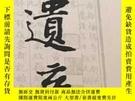 二手書博民逛書店罕見文學遺產2016年第5.6期兩本合售Y313389