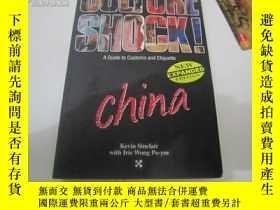 二手書博民逛書店CULTURE罕見SHOCK! Singapore (文化衝擊的