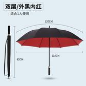 雨傘長柄男女士大號三雙人晴雨兩用自動加固防風廣告傘